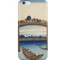 Katsushika Hokusai - Under Mannen Bridge at Fukagawa. River landscape: trees, river, fishermen, bridge,  fuji,  boat, mountain, mount, sun and clouds, nautical panorama, tokyo iPhone Case/Skin