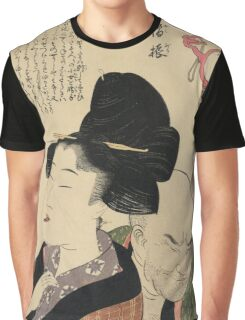 Kitagawa Utamaro - A Detestable Manner From A Parent's Moralizing Spectacles. Woman portrait: sensual woman, geisha, female style, femine, hairstyle, courtesans, sexy lady Graphic T-Shirt