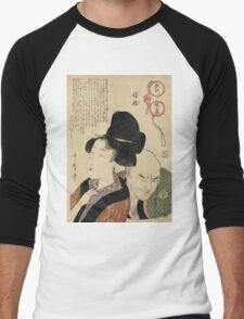 Kitagawa Utamaro - A Detestable Manner From A Parent's Moralizing Spectacles. Woman portrait: sensual woman, geisha, female style, femine, hairstyle, courtesans, sexy lady Men's Baseball ¾ T-Shirt