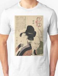 Kitagawa Utamaro - A Detestable Manner From A Parent's Moralizing Spectacles. Woman portrait: sensual woman, geisha, female style, femine, hairstyle, courtesans, sexy lady Unisex T-Shirt