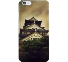Cool Japan iPhone Case/Skin