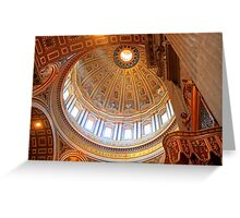 St. Peter's Dome Greeting Card