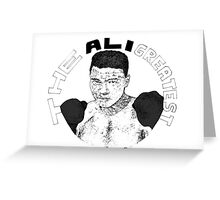 Ali - The Greatest Greeting Card