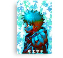 Uzumaki Naruto of the Leaf Canvas Print