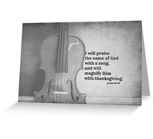 Psalm 69 Praise  Greeting Card
