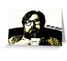 Jim Royle Greeting Card