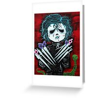 Scissorhands Greeting Card