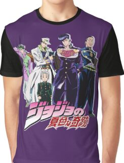 Crazy Noisy Bizarre Town - Jojo's Bizarre Adventure Graphic T-Shirt