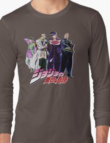 Crazy Noisy Bizarre Town - Jojo's Bizarre Adventure Long Sleeve T-Shirt