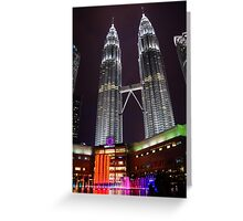 Petronas Towers shinning in the night  Greeting Card