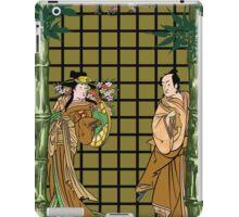 Japanese style 2 iPad Case/Skin