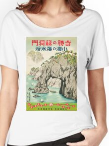 Japan Vintage Travel Poster 3 Women's Relaxed Fit T-Shirt