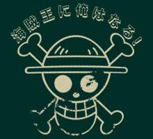 One Piece Pirate! by Japancast
