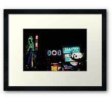 Mystery of night Framed Print