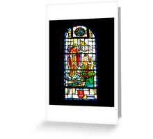 Angel Blessing Adam and Eve Greeting Card