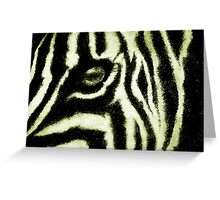 ZEBRA III Greeting Card