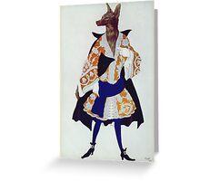 Leon Bakst - The  Wolf. Dancer painting: wolf, ballet, dance, designer, choreography, music, theatre, dancer,  music, dress, costume Greeting Card