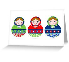 Traditional Russian dolls set - Matrioshka Greeting Card