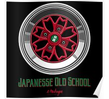 Sakura Wheels Chery Blossom (red) Poster