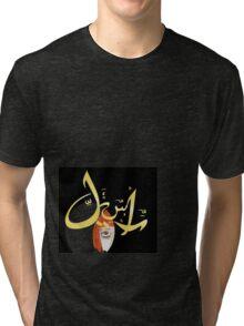 Rassile Calligraphy 2 Tri-blend T-Shirt