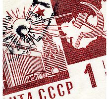 Soviet Union 1966 stamp - Communism by pixel-city