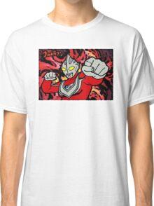 Ultraman! Classic T-Shirt
