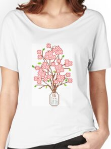 Pixelated Blossom Tree Women's Relaxed Fit T-Shirt