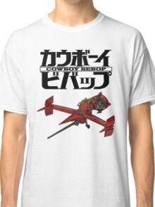 Cowboy Bebop - Logo & Ship Classic T-Shirt