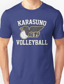 Haikyuu!! / Karasuno Volleyball Tee T-Shirt
