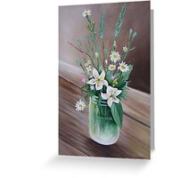 Simplicity Greeting Card