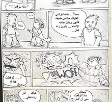 Response to Excuse for Sexual Harassment (in Arabic) by dj-laoshi-arts