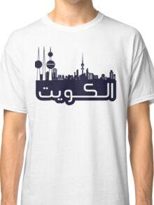 Kuwait City - Arabic T-Shirt (Madinat Al Kuwayt) Classic T-Shirt