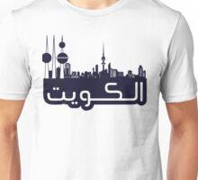 Kuwait City - Arabic T-Shirt (Madinat Al Kuwayt) Unisex T-Shirt