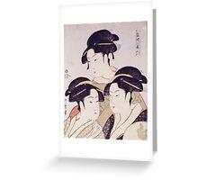 Kitagawa Utamaro - Three Beauties Of The Present Day. Woman portrait: sensual woman, geisha, female style, pretty women, femine,  eastern, beautiful dress, headdress, silk, sexy lady,  mirror Greeting Card