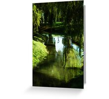 Looking Green and Serene  Greeting Card
