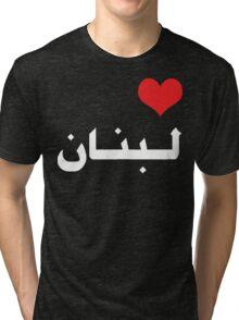 I Love Lebanon - Arabic Language T-shirt (Ana Ahb Lebanon) Tri-blend T-Shirt