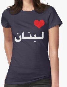 I Love Lebanon - Arabic Language T-shirt (Ana Ahb Lebanon) Womens Fitted T-Shirt