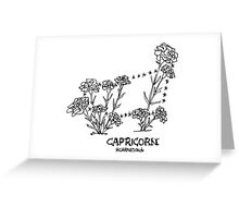 Floral Constellations - Capricorn Greeting Card