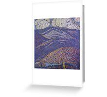 Marsden Hartley - Hall Of The Mountain King. Mountains landscape: mountains, rocks, rocky nature, sky and clouds, trees, peak, forest, rustic, hill, travel, hillside Greeting Card