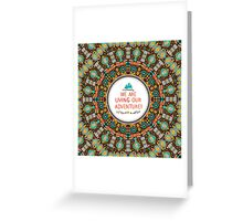 Navajo colorful  tribal pattern with geometric elements Greeting Card