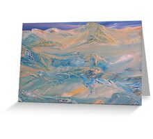 Mountainscape V Greeting Card