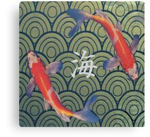 Fishy Stuff Canvas Print