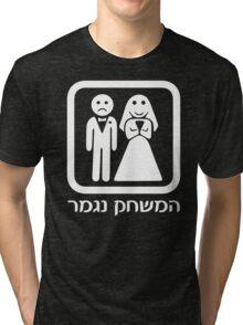 Game Over - Hebrew T-Shirt Tri-blend T-Shirt