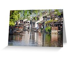 Cleaning the Canal Greeting Card
