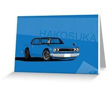 Hakosuka Gtr Skyline Greeting Card