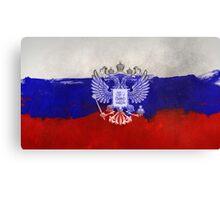 Russia Flag Paint Grunge Design Canvas Print