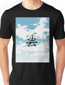 Cloud - Saturated 50% Unisex T-Shirt