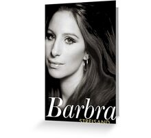 Barbra Streisand TOUR 2016 HARTA2 Greeting Card