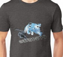 竜が我が敵を喰らう Unisex T-Shirt