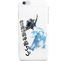 竜が我が敵を喰らう iPhone Case/Skin